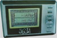 مصحف الهدى الالكترونى الناطق فقط 399 ج من المجموعه العربيه