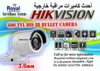 كاميرات مراقبة خارجية 600TVL  ماركة HIKVISION بالاسكندرية