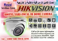 كاميرات مراقبة داخلية وخارجية 600 TVL تتميز بوجود عدسات متغيرة ماركة HIKVISION