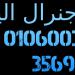cooltext1002848770