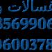 cooltext1076650581