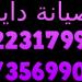 cooltext1126404204