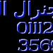 cooltext1085483190