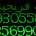 cooltext1002827695