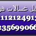 cooltext1076797267