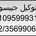 cooltext1089334269