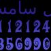 cooltext1002836662