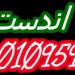 cooltext1002981229