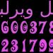 cooltext1002826202