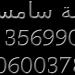 cooltext1002835328