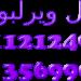 cooltext1085471775