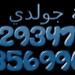 cooltext1086457110