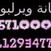 cooltext1002824801