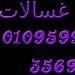 cooltext1003110208