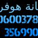 cooltext1076796581