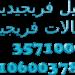 cooltext1002829206