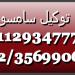 cooltext1089393577
