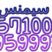 cooltext1003096428