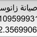 cooltext1798576917