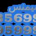 cooltext1798583029
