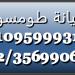 cooltext1798578472