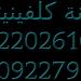 cooltext1126524326