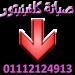 cooltext1076790713