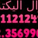 cooltext1798211156