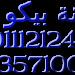 cooltext1798579328