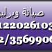 cooltext1086573630