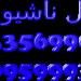 cooltext1798491014
