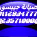 cooltext1807434891