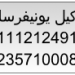 cooltext1807437658