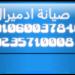 cooltext1807428889