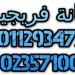 cooltext1807462156