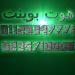 cooltext1807487366