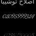 cooltext1807410119