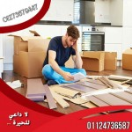 شركة  الشامل  لنقل  الأثاث لجميع المحافظات داخل مصر  وخرجها 01124736587