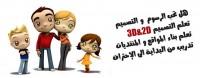 خدمة تصميم وبناء الرسوم المتحركة و المقدمات الاعلانية elrahmah.com