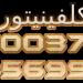 cooltext1930728721