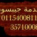 cooltext1894540013