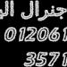 cooltext1894283062
