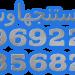 cooltext118575620165603