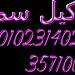 cooltext1894253436