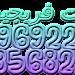cooltext118575406808454