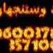cooltext1930731576