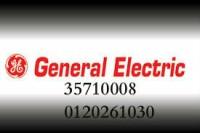 اماكن صيانة ثلاجات جنرال اليكتريك 01060037840 @ المهندسين@ 0235699066 توكيل جنرال اليكتريك
