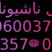 cooltext1930719347