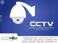 افضل انظمة كاميرات IP بالمواصفات التى حددتها وزارة الداخلية لتأمين المنشأت والمحلات و…..