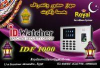 أجهزة حضور وانصراف ماركة ID WATCHER موديل IDF 1000